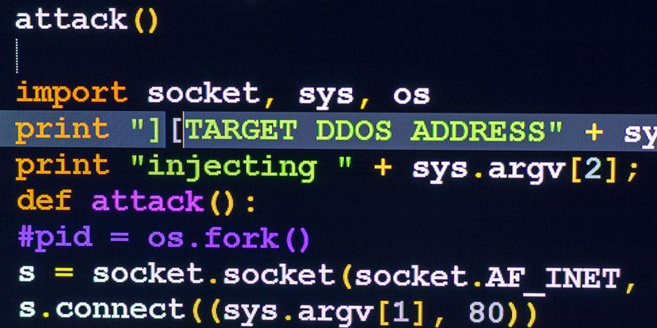 Vaš stari ruter je zlatna ruda za hakere - 04