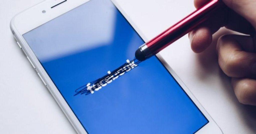 Zabrana korišćenja Facebook-a u Kini